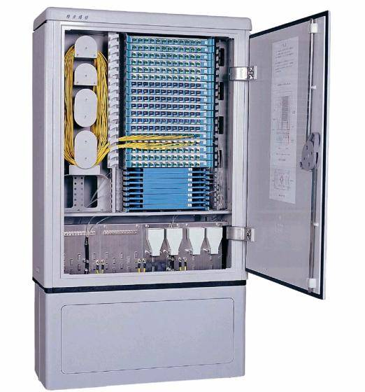 Waterproof Fiber Optic Terminal Cabinet