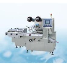 Milk Candy/ Bubble Gum Production Line (QJ-280)