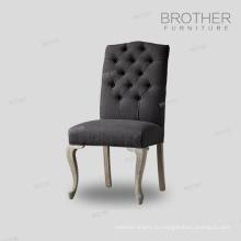 Завод прямых продаж 100% хлопок ткань обеденный стул с тафтинга назад