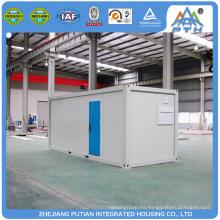 Sitio de construcción pública ampliamente utilizado mover el baño de agua potable