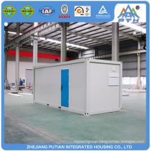 Public construction site widely used moving potable toilet