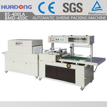 Automatic Filter Shrink Packing Machine