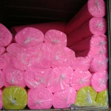Approvisionnement d'usine 80% polyester 20% tissu en microfibre de polyamide
