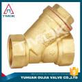 TMOK 2 '' Heavy Duty Messing Sieb Sieb Sieb mit Edelstahl 304 Filter für Wasser Pumb