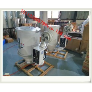 75KG Automatic Vacuum Feeder Hopper Dryers
