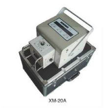 Máquina de rayos x médico alta frecuencia Portable Xm-20A