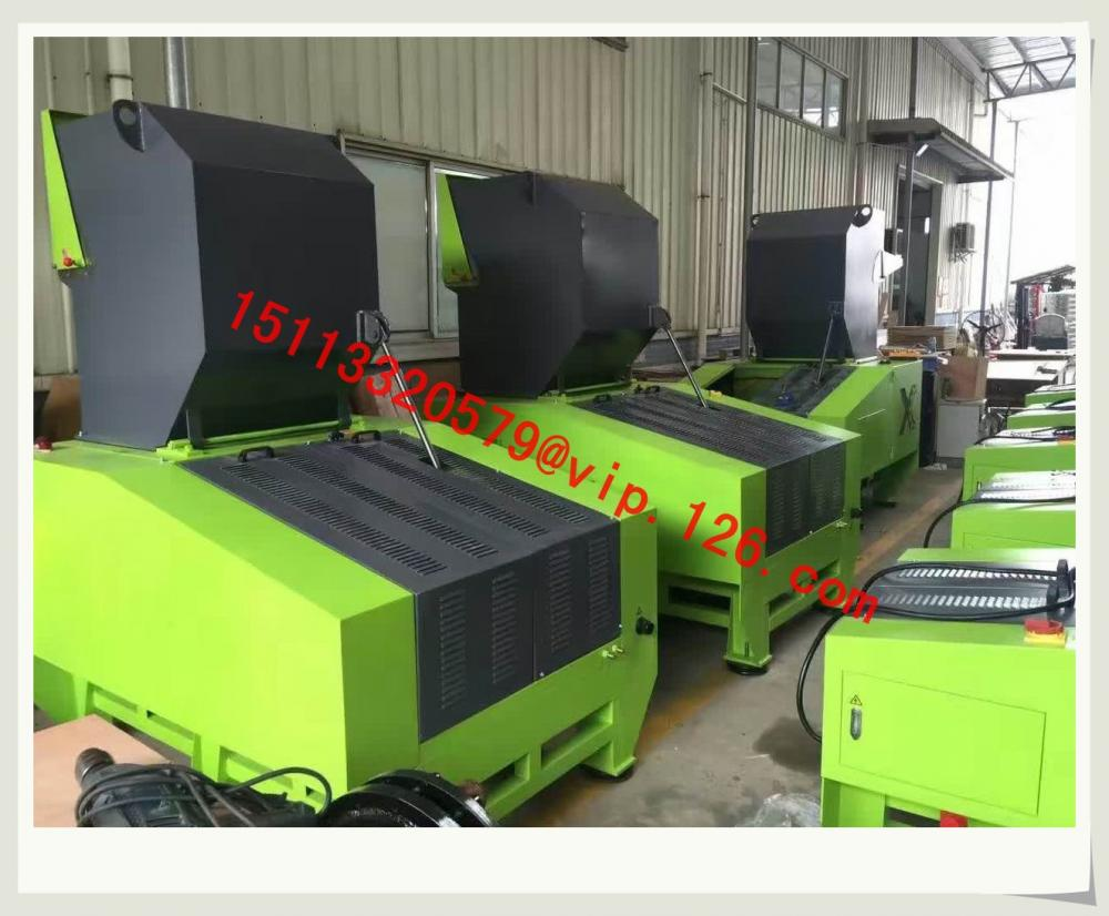 Powerful Plastic Crusher B