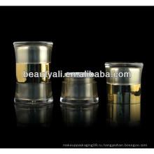 20г 50г Круглый талии двойной внутренний банку акриловый крем Jar