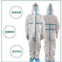 Одноразовая медицинская защитная одежда