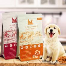 Pet Dog Food Packaging Bag Custom Eight-side Seal Aluminum Plastic Bag