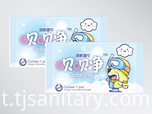 Baby skin care wipes