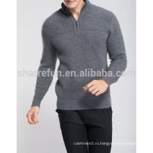 оптовая зима теплая половина молнии 100% чисто мужской кашемировый пуловер