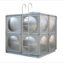 Réservoir de stockage d'eau à panneau modulaire en acier inoxydable