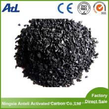 Filtre industriel charbon actif / charbon actif