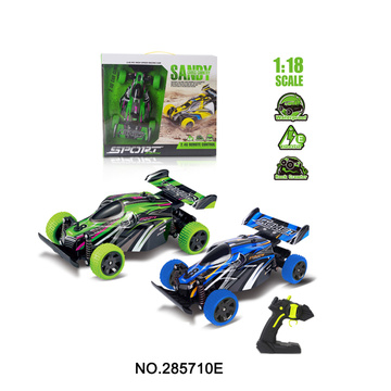 2.4G 4CH PVC High Speed Car Toy Wholesale