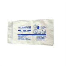 Low cost  Face  Packaging Bag N95 Plastic Bag