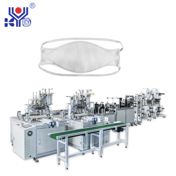 Automatic Fish Shaped Mask Making Machine