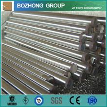 ASTM S31254 En1.4547 Штанги из нержавеющей стали