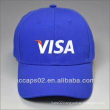 top quality 2d embroidery baseball caps
