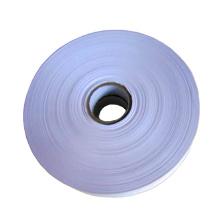 Hot selling nylon taffeta care label