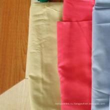 Завод Оптовая 100% хлопок / Поли хлопок белый сплошной Цвет постельное белье ткань