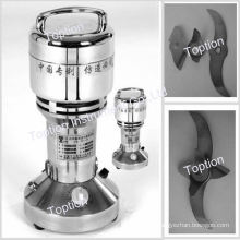Trituradora universal / molino / moledoras / pulverizador para Foodstuff Pharma