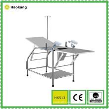 Tabla médica para la cama ginecológica obstétrica de examen (HK513)