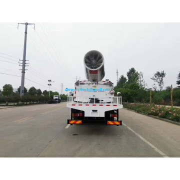 6x4 Multifunctional Dust Suppression Water Cannon Truck