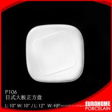 онлайн магазинов Китая поставляет фарфора японских квадратные керамические пластины