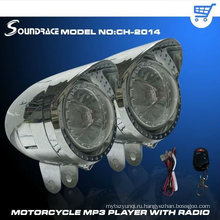 2011 последний дизайн мотоциклетный mp3-динамик с FM / гальваническим материалом / большим бриллиантом