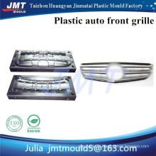 JMT auto передняя решетка высокого качества и высокой точности пластиковые инъекций Плесень производитель