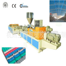 plastic roof sheet co-extrusion making machine/PVC plastic product machine