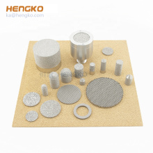 SGS approved 0.5 7 15 30 60 micron SS 316L inlet air filter for Industry and testing laboratory