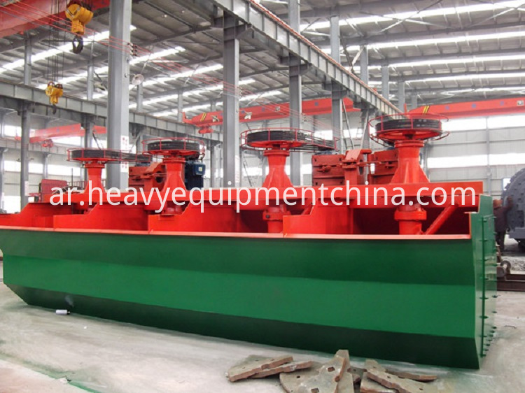 Copper Ore Processing Flotation Machines