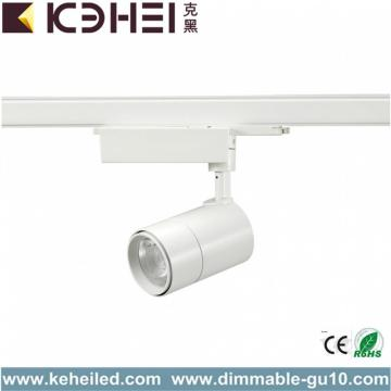 New Design LED Track Lights for Kitchen 18W