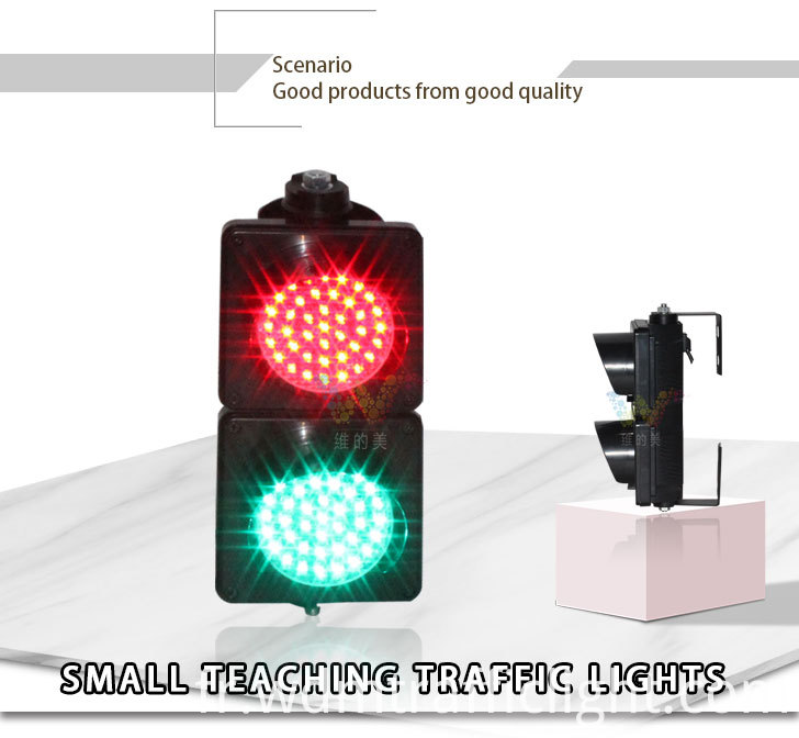 red green traffic light-1