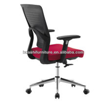 X1-02B-NF wholesale plastic office chairs with multi-funtional armrest