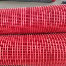 Malha de tela de vibração de poliuretano resistente à abrasão