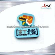 promotional gifts item souvenir 3d fridge magnet