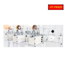 Automatische medizinische Maskenmaschine (2 Ohrschlaufen)
