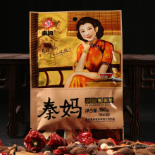 Populaires fines herbes chinoises