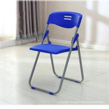 High Quality New Plastic Chair, Folding Chair, Chair