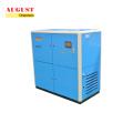 37 kW 50 PS industrieller leiser Permanentmagnet-Luftkompressor