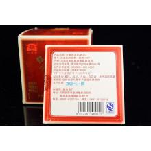 2008 Dayi Hong Yun Ripe Pu Er Mini Pu - Erh Tea