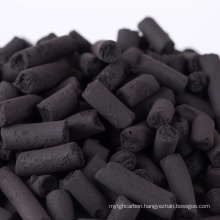 high iodine pellet bituminous active carbon odor and irritants absorption