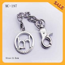 MC197 Новая металлическая этикетка с металлической биркой, металлическая бирка с вашим дизайном