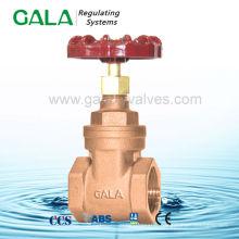 bronze NRS threaded copper gate valve ,wellhead gate valves