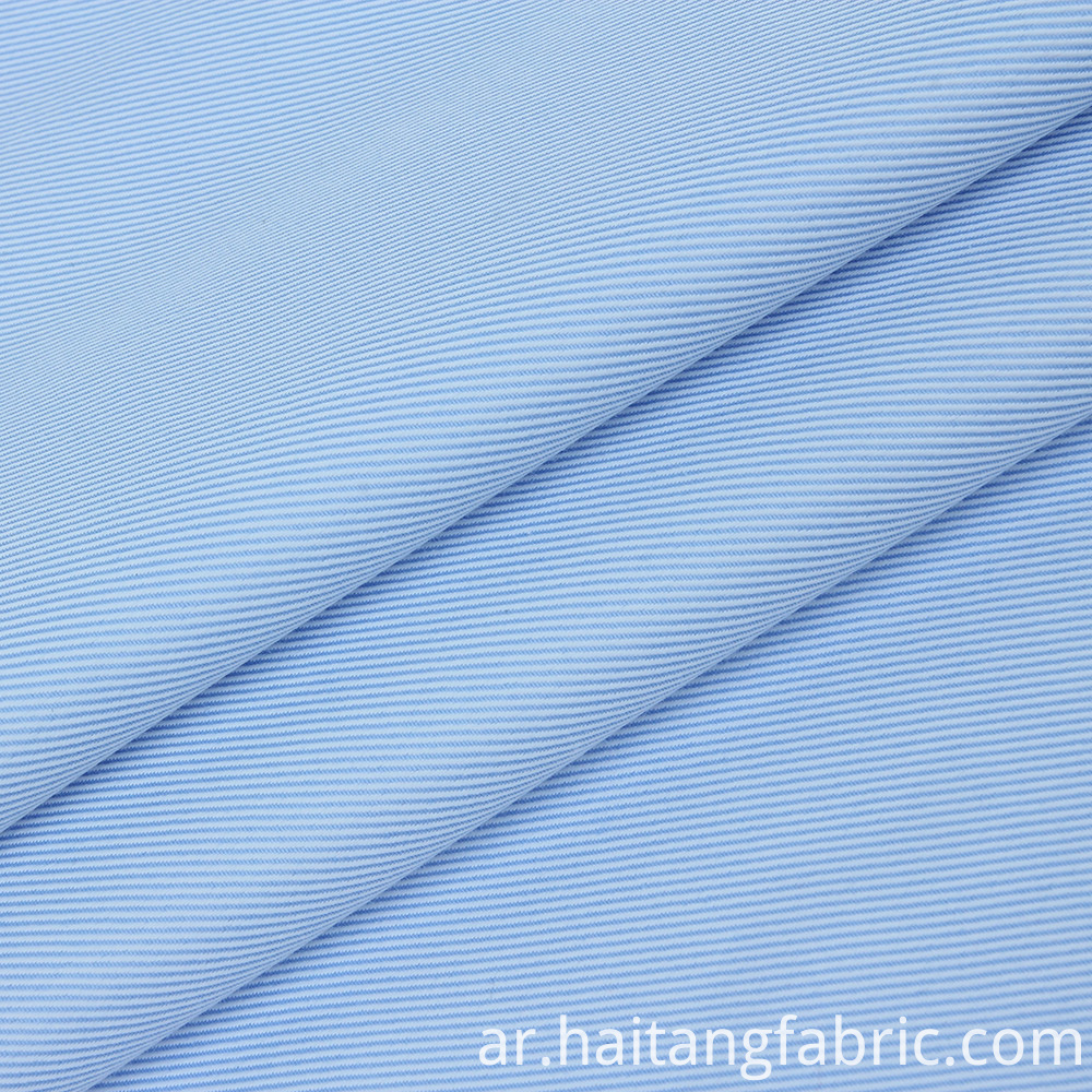 Cotton Suiting Shirting Fabric