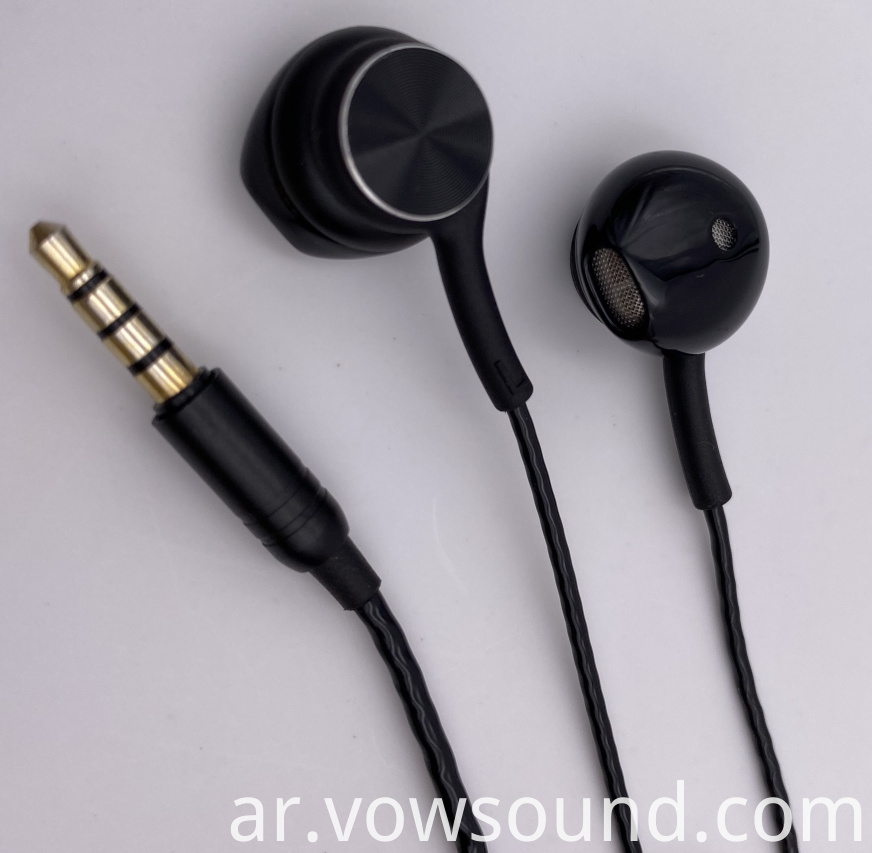 3.5mm Wired Headphones