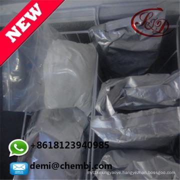 Lamotrigine 84057-84-1 Factory Direct Sales Good Supplier Good Price